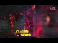 《神魔大陆.命运的交错》主题片首曝
