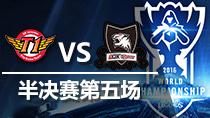 10月22日 S6半决赛 SKT vs ROX 第5场