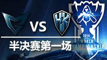 10月23日 S6半决赛 SSG vs H2K 第1场