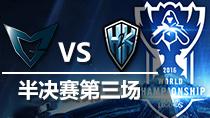 10月23日 S6半决赛 SSG vs H2K 第3场
