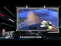 《逆战》版本抢先看:阎龙冰城-逆战 免费在线观看