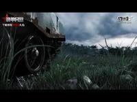 装甲风暴今日公测 百万美金打造战争大电影