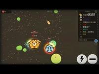 刘锦东:球球大作战生存模式-游戏 经典视频