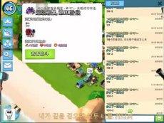 海岛奇兵超级螃蟹118(王子分享)-磊磊视频