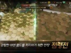《天堂 Red Knights》游戏介绍