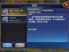 幻城: 幻城-触手TV