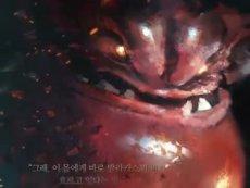 《天堂永恒》龙的化身森特形象展示