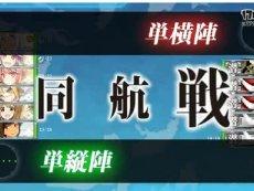 舰队colletion2016秋活E2斩杀昼战秒杀