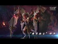 《传奇永恒》魔龙教主首杀实录