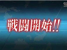 舰队collection秋活E3斩杀视频