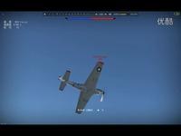【战争雷霆】P51野马D30综合格斗-国服 热点视频