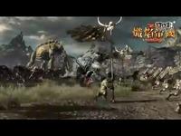 炽焰帝国2 Online 完整版宣传片_超清