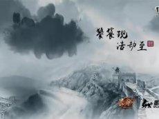 长城OL魔幻国风五军CG