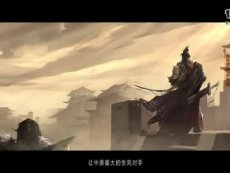 大唐无双零新资料片——《护国之战》世界观视频