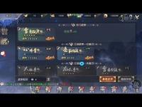 九阴真经3d: 九阴真经3d-触手TV