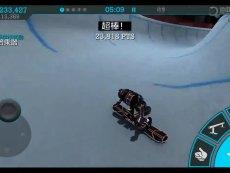 滑雪板盛宴2: 滑雪板盛宴-触手TV
