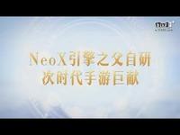 镇魔曲手游各职业战斗视频
