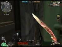 冷血:血之利刃屠戮众尸!横尸遍野!