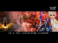 《完美国际2》仙境战狼公会剧情歌——烽火狼烟