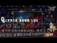 《超能战区》游戏体验视频