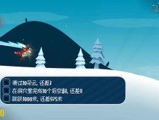 滑雪大冒险: 新游戏         新体验-触手TV
