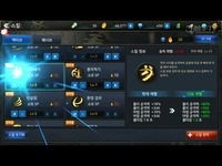 DNF手游: DNF手游韩国3d版-触手TV