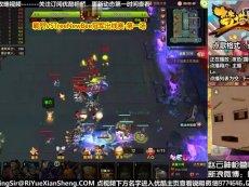 视频片段 梦塔防日月先生:T3冠军出线赛-戰菛VSTreeNewBee1-关卡
