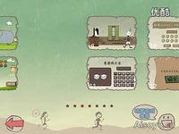 热门 《史上最坑爹的游戏2》爱手游试玩视频_标清-视频
