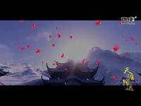 天涯明月刀OL 萌新入江湖