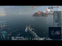 战舰世界YC解说玩家系列第218期 知己知彼方能从容行事-Z52-原创 热门短片