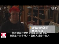 中字《幽灵行动:荒野》游戏音乐制作预告片