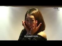 研发部真人PVP曝光!剑世绿色版爆笑拜年视频!
