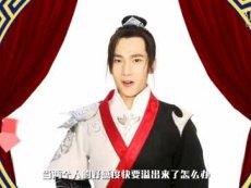 杨洋代言《少年群侠传》结婚系统系统上线