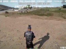 【托尼热游】武装突袭3 暮光之城 小年活动 车技篇个人赛-视频教程 热推视频