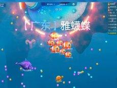 热门短片 海底大作战,成成直播称霸海洋世界冒险记-游戏解说直播