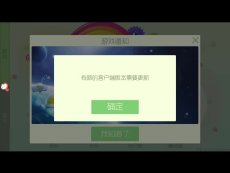 神庙逃亡: L.-触手TV