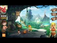 剑灵【奥尼玛】石器时代起源NO11鸡年打大火鸡BOSS全面提高队伍等级麒麟 在线观看