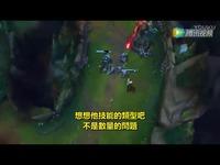 LOL:削不死的小强!七个无敌OP英雄英雄联盟LOLsy0 视频直击