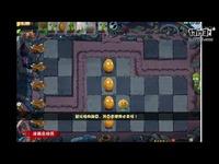 试完 腾讯版《植物大战僵尸online》 秦王兵马俑大作战 视频片段