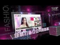 豆豆B宣传视频