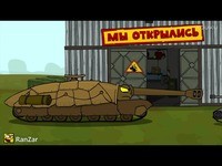 坦克世界动漫2月17日 龟速的T95装上火箭也能飞 精彩内容