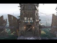 荣耀战魂一款冷兵器格斗游戏 特辑
