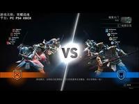 荣耀战魂B测 4V4剑圣录像1 精华内容