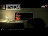 【游龙联盟】求生之路2-沼泽激战通关视频 合集