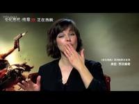 """《生化危机6》曝""""热血终结""""片段  女主角爱丽丝贴心问候中国影迷 视频专辑"""