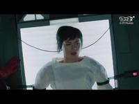 《攻壳机动队》电影片段