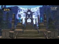 《守护神之觉醒》场景首曝  全球限量2999名玩家