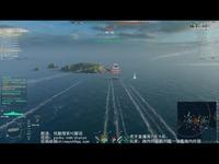 战舰世界YC解说玩家系列第245期 35w输出挡不住-大和 预告片