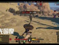 《战意》沙盘模式冯家堡征服战2 视频短片