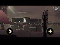 【沐休实况】追光者2-一款休闲的小游戏 ,推荐给大家0000,无聊打发时间利器0000 视频专辑